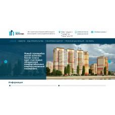Сайт строительной компании - застройщика (адаптивный)
