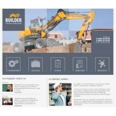 Сайт строительной компании «BUILDER»