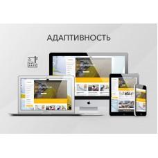 Адаптивный сайт строительной компании