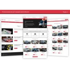 Datakit Tradein - Сайт для продажи автомобилей