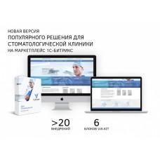 Типовой сайт для стоматологии